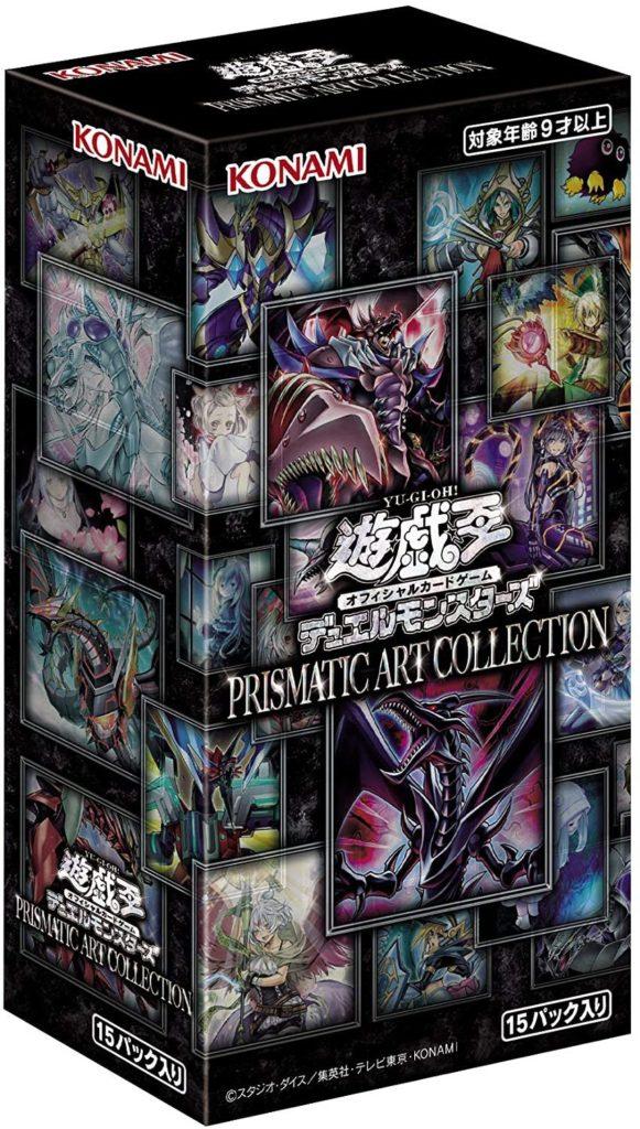 プリズマ ティック アート コレクション 収録 遊戯王OCG デュエルモンスターズ